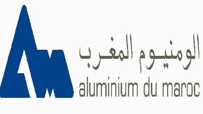 logo_aluminiummaroc